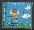 Kerstzegel 2011 Internationaal 2 Zijden Getand  Oblit/gestp - Oblitérés
