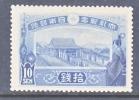 Japan 151  * - Japan