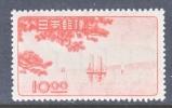 Japan 439   ** - 1926-89 Emperor Hirohito (Showa Era)