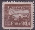 [R] - CHINE ORIENTALE - N° 15 - NEUF (2) - Ostchina 1949-50