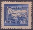 [R] - CHINE ORIENTALE - N° 16B - NEUF - Western-China 1949-50
