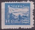 [R] - CHINE ORIENTALE - N° 19 - NEUF - Western-China 1949-50