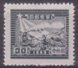 [R] - CHINE ORIENTALE - N° 21B - NEUF - Western-China 1949-50