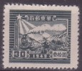 [R] - CHINE ORIENTALE - N° 21B - NEUF (2) - Western-China 1949-50
