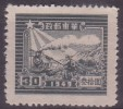 [R] - CHINE ORIENTALE - N° 21B - NEUF (3) - Western-China 1949-50