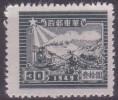 [R] - CHINE ORIENTALE - N° 21B - NEUF (4) - Western-China 1949-50
