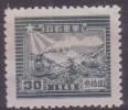 [R] - CHINE ORIENTALE - N° 21B - NEUF (5) - Western-China 1949-50