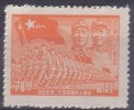 [R] - CHINE ORIENTALE - N° 45 - NEUF (2) - Chine Orientale 1949-50