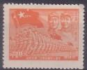 [R] - CHINE ORIENTALE - N° 45 - NEUF (3) - Chine Orientale 1949-50