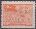 [R] - CHINE ORIENTALE - N° 45 - NEUF (4) - Chine Orientale 1949-50
