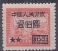 [R] - CHINE  - N° 878 - NEUF - 1949 - ... République Populaire