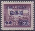 [R] - CHINE  - N° 881 - NEUF - 1949 - ... République Populaire