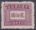 [R] - CHINE  - TAXE N° 79 - NEUF - 1949 - ... République Populaire