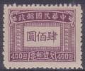[R] - CHINE  - TAXE N° 80 - NEUF - 1949 - ... République Populaire