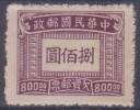 [R] - CHINE  - TAXE N° 82 - NEUF - 1949 - ... République Populaire