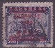 [R] - CHINE  -  N° 749 - OBLITERE - 1912-1949 République