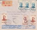 MADAGASCAR - 1951 - ENVELOPPE RECOMMANDEE Par AVION De ANDAPA Pour MARSEILLE - Lettres & Documents