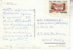 ESPAGNE 13 Ptas Sur CP MENORCA 1980 - 1931-Aujourd'hui: II. République - ....Juan Carlos I