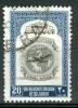 Jordanien 1950, Michel No. : 223, - USED - *** - Transjordan - Jordanie