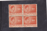 Romania 1945 Inflation 80 LE (missing I) Error In BL.4 - Errors, Freaks & Oddities (EFO)