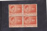 Romania 1945 Inflation 80 LE (missing I) Error In BL.4 - Plaatfouten En Curiosa