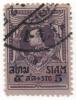 Fra043 Francobollo, Stamp, Timbre - Siam - Re, Roi, King Vajiravudh - 1926 N°190 Y&T - Siam