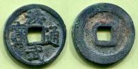 CHINA - MING DYNASTY (1368-1644) HONG WU TONG BAO (1368) - China