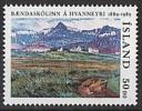 ISLANDE 1989 - Cent De L'école D'agriculture - 1v Neuf ** (MNH) - Islande