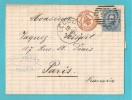 25 CENTESIMI UMBERTO I SU LETTERA DA LECCO VIA LANSLEBOURG PER PARIGI DEL 10/LUGLIO/1880 - Marcophilia