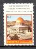 1981 PAKISTAN PALESTINE COMMEMORATION MOEQUE MASJID-AL-AQSA UMM. - Pakistan