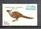 1981 PAKISTAN WORLD TOURISM CONFERENCE MANILA 80 BIRD PHEASANT UMM. BIRD - Pakistan