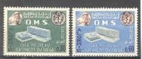 (S0091) ALGERIA, 1966 (Inauguration Of The WHO Headquarters). Complete Set. Mi ## 454-455. MNH** - Algérie (1962-...)