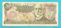 COSTA RICA BANCONOTA DA 50 COLONES - Costa Rica