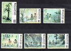 Corée Du Sud 1971, Peintures De Shin Yun-bok, 668 / 673**, Cote 36 € - Künste
