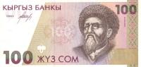 KYRGYZSTAN P. 12 100 S 1994 UNC - Kirghizistan