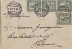 D13- Colonia Eritrea - 5 Cent. Pittorica X 4 Su Lettera Da Asmara 22/04/1916 A Palermo - Eritrea