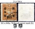 Cina-021 - China