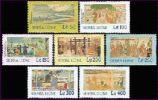 SIERRA LEONE  2440-11  MINT NEVER HINGED STAMPS OF JAPANESE ART  #  212-1, 2 S   ( - Künste