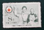50EME ANNIVERSAIIRE DE LA CROIX ROUGE 1955 - YT 1033 - MI 266 - 1949 - ... People's Republic