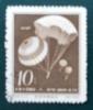 PARACHUTISTES 1958 - YT 1179 - MI 424 - Used Stamps