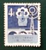 EMBLEME EXPOSITION 1959 - YT 1249 - MI 491 - 1949 - ... People's Republic