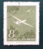 PLANEURS EN VOL - YT 1178 - MI 423 - Used Stamps