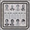BANGLADESH 1998 S.G 691-8 SHEETLET, SHAHEED INTELLECTUALS, 7TH SERIES, KHORSHED ALI SARKER, MAHFUZ ALI, NURAL HUDA, ETC - Bangladesh