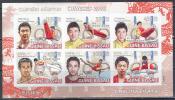 A0426 Sport Olympics Atletics Winners 2009 Guinea-Bissau Sheet MNH Imperf Imp ** RARE! - Summer 2008: Beijing