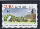 Cuba  -  1979  -  Yvert - AE - 318 ( ** ) MNH - Airmail