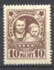 Russia 1926 Unif  361 */MH VF/F - Nuovi