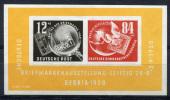DDR DEBRIA 1950 Wmk.1 - Mi.Bl.7 (Sc.B21a) MNH (postfrisch) Perfect (VF) - [6] República Democrática