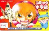 MANGA Télécarte Japon * Cinéma * ANIMATE * Animé (8195)  * MOVIE PHONECARD * JAPAN - Film