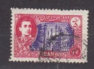 J4406 - IRAN Yv N°728 - Iran