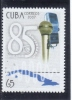 Cuba  -  2007  -  Edifil - 4477 ( ** ) MNH - Cuba
